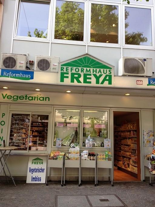 ドイツ(フランクフルト)でオーガニックコスメを買うコツとは?その1