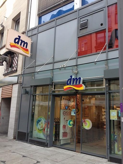 ドイツ(フランクフルト)でオーガニックコスメを買うコツとは?その2