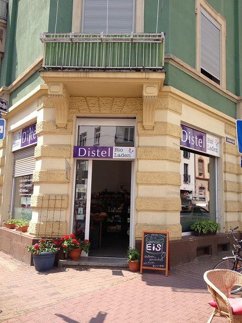 フランクフルトのオーガニック専門店Distel(ディステル)さんにお邪魔してきました!