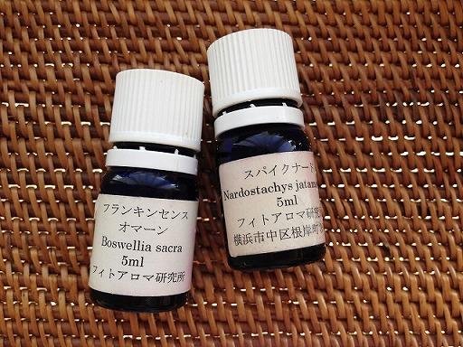 aromaoil-phytoaroma