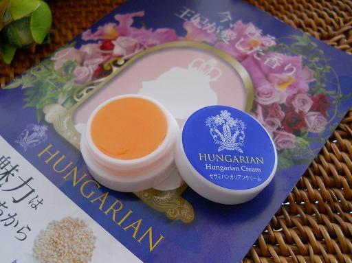 simsimjapan-hungarian-cream2