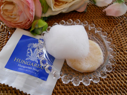 simsimjapan-hungarian-soap