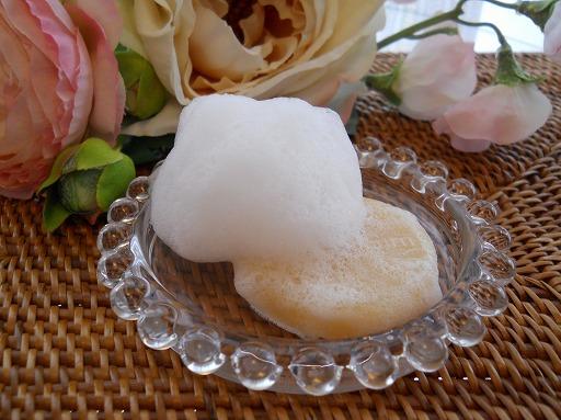 simsimjapan-hungarian-soap3
