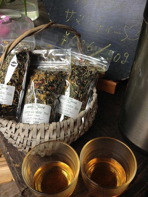 herbalnot-tea