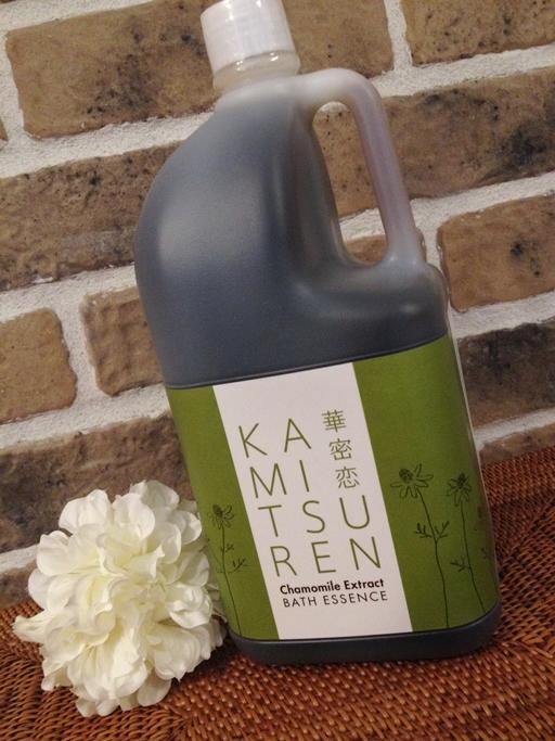 華密恋(カミツレン)のお得なセール!12/2-12/26♪スキンバーム狙い目です