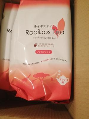 ruibos3
