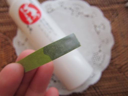 makanaikosume13
