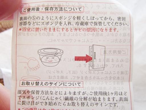 makanaikosume3