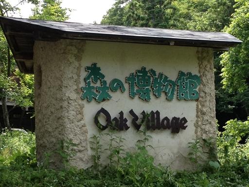 oakvillage