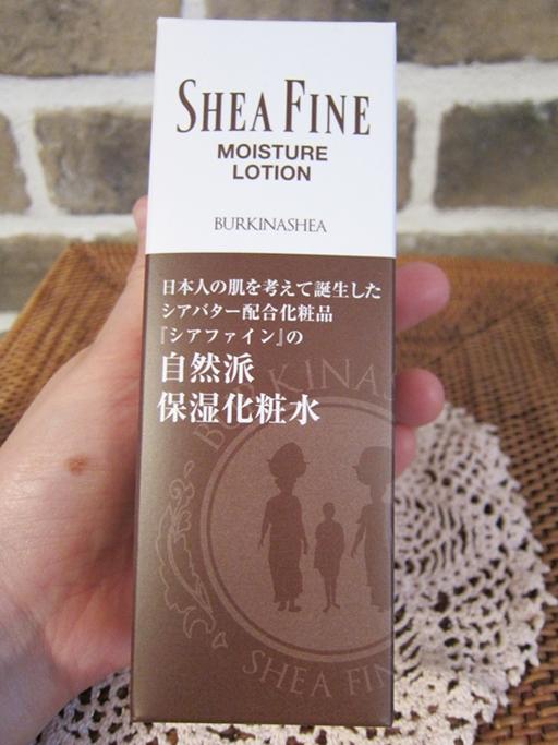 sheafine9