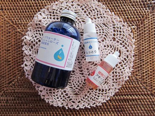 フルフリフリフラ手作り化粧水