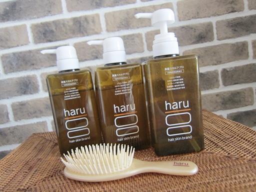 haru黒髪スカルププロでシャンプージプシー当分終了かも・・・オーガニックシャンプーでも頭皮が痒くなる人におすすめのオールインワンノンシリコンシャンプー 一気に3本まとめ買いしてしまいました