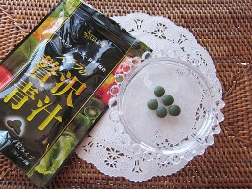 ステラ漢方贅沢青汁