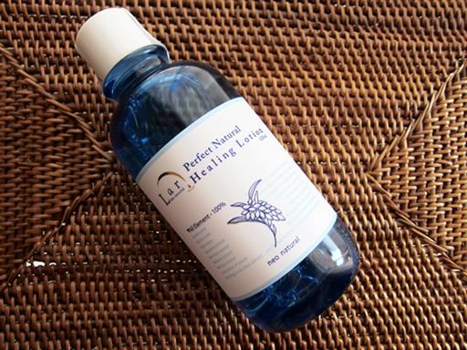 浜崎あゆみさん愛用のネオナチュラルの化粧水Larネオナチュラルヒーリングローションはやっぱり安心して使えるマイホームコスメ♪お肌がふっくらしてくるアンチエイジング効果も◎