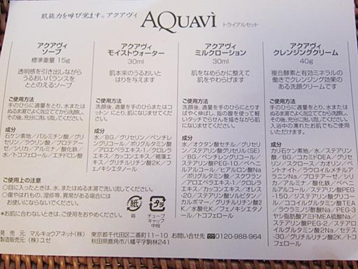 aquavi22
