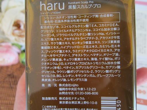 harua85