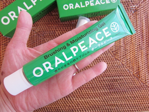 oralpeace3