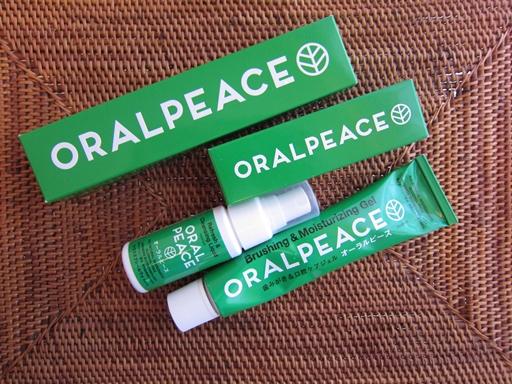 oralpeace8