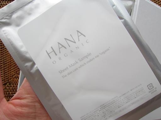 hananew16