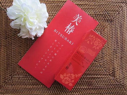 日本製・国産椿油 化粧品