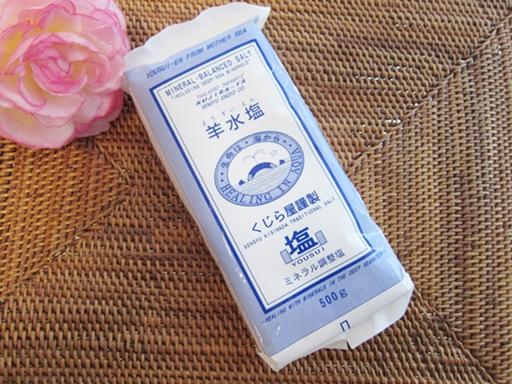 経皮から塩のミネラルを取りたいなら「羊水塩」がおすすめです 羊水と同じ組成で肌に優しいバスソルト