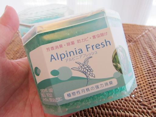 月桃精油の力でオーガニック防虫・防臭できるネオナチュラルのアルピニアフレッシュ、リピート買いしています