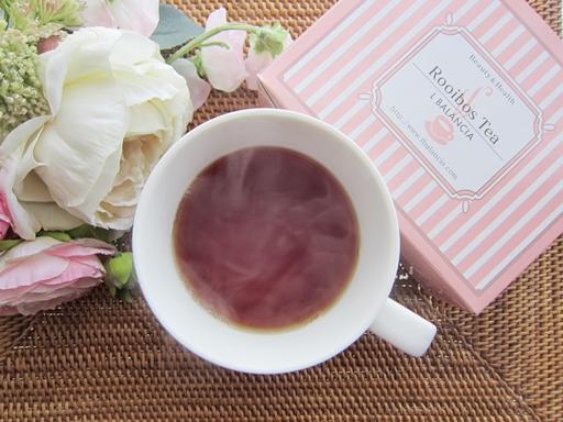 オーガニック ルイボス茶