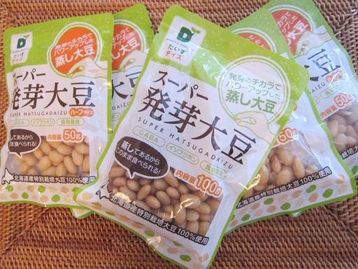希少な減農薬国産蒸し大豆 NHKでも紹介された人気のだいずデイズのスーパー発芽大豆をお試ししました!