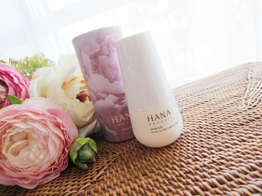 オーガニック業界初の美白化粧品HANAオーガニックホワイトジェリーを1か月使ってみました!シミに対する効果は?