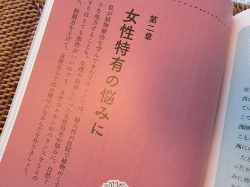 shizengusuri4